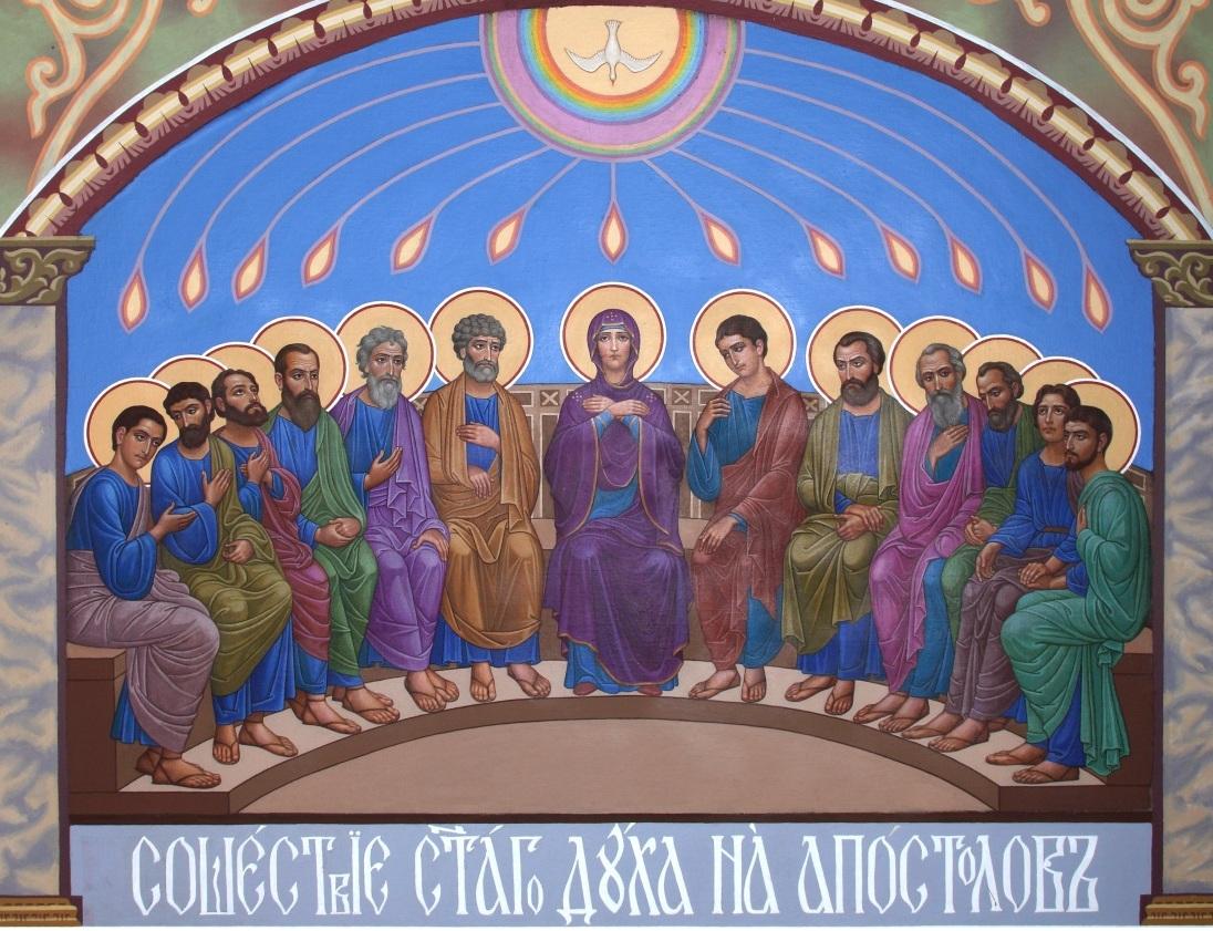 всего икона святой дух картинка мягкий