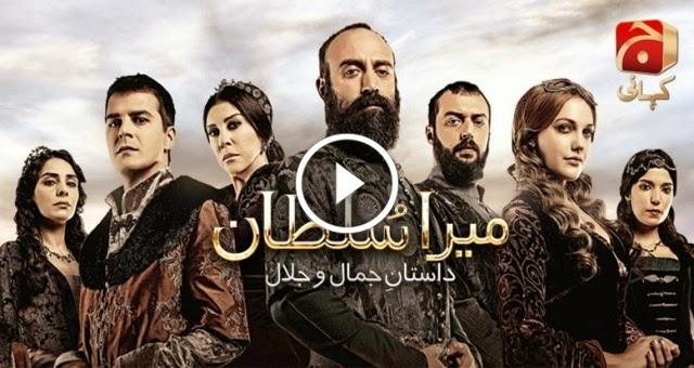 Geo kahani live drama channel - Hetty wainthropp episode guide