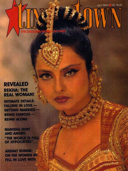 Rani Mukherjee: Rekha Old Pictures Collections