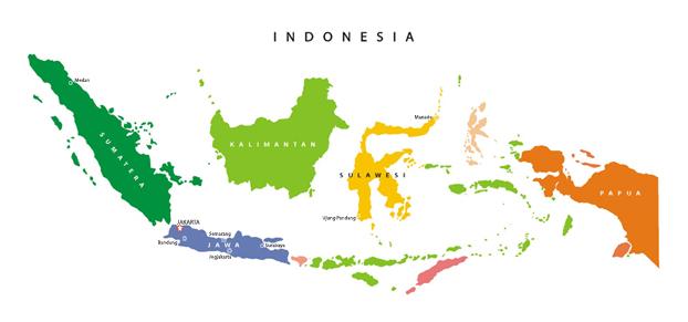Jumlah Provinsi di Indonesia Beserta Ibukotanya Jumlah Provinsi di Indonesia Beserta Ibukotanya