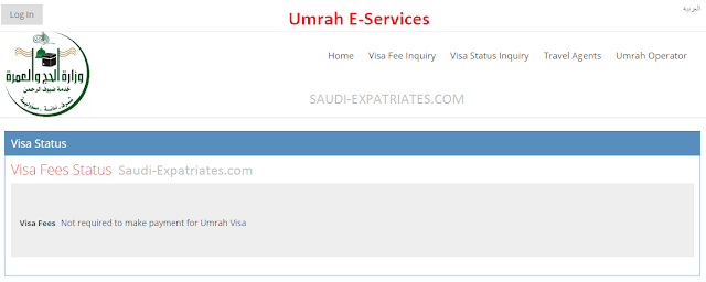 CHECK UMRAH VISA FEE USING PASSPORT NUMBER