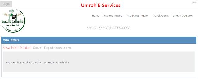 CHECK UMRAH VISA FEE USING PASSPORT NUMBER