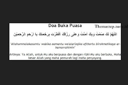 Bacan Doa Niat Berbuka Puasa Ramadhan