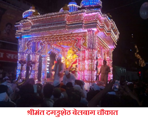 Pune Ganpati Visarjan Miravnuk 2016