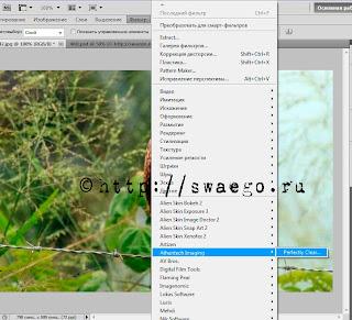 Плагин для Фотошопа Athentech Perfectly Clear v1.5.7-автокоррекция фотографий