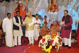 Jeyendrar Dharshan 66