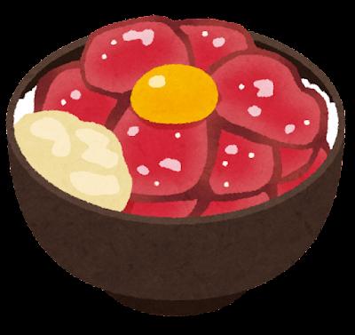 ローストビーフ丼のイラスト