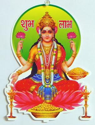 Goddesses & Apsaras emerged from Samudra Manthan