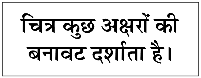 12 Best Looking Hindi Fonts Review Amp Download Link Best