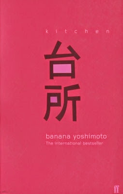 Literatura contemporânea japonesa