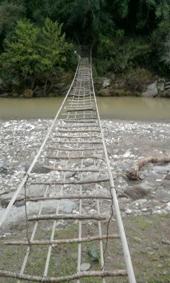 جسر يرجانة