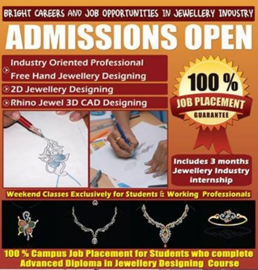 INFORMATION ABOUT GEMVISION MATRIX JEWELRY SOFTWARE