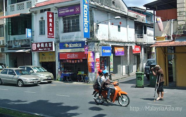 Malaysia Handicap Travel