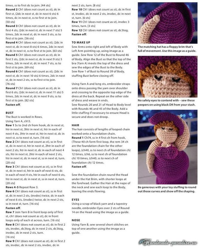 Амигуруми. Пышная дама в шляпе (3)