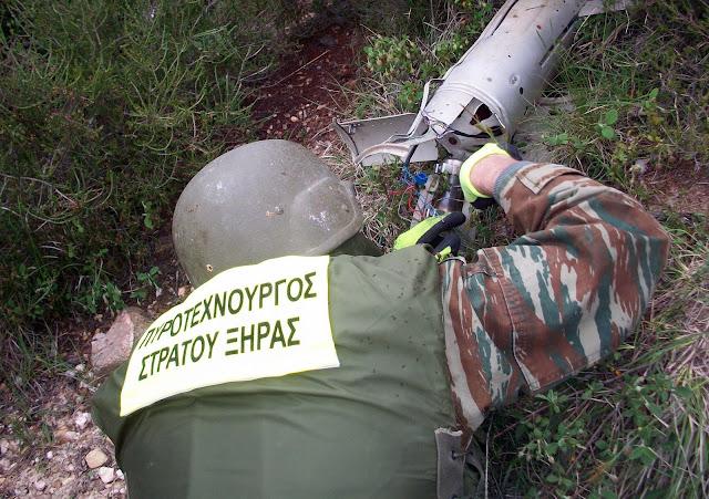 Γιάννενα: Εντοπισμός παλιού πολεμικού υλικού,στην Ελεούσα