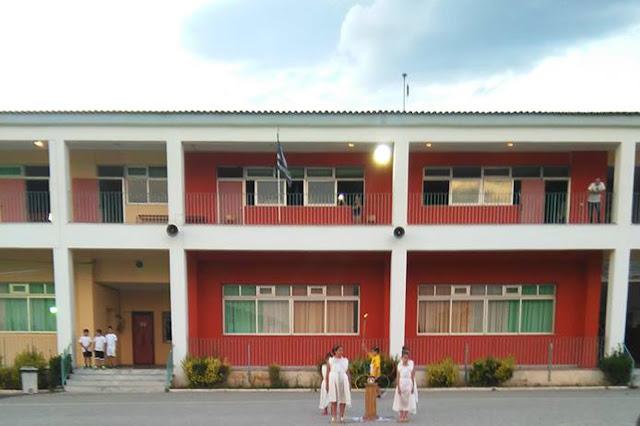 Γενική συνέλευση του Συλλόγου Γονέων και Κηδεμόνων του Δημοτικού Σχολείου Αγίας Τριάδας