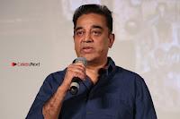 Sangili Bungili Kathava Thora Tamil Movie Audio Launch Stills  0034.jpg