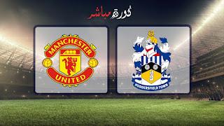 مشاهدة مباراة مانشستر يونايتد وساوثهامتون بث مباشر 02-03-2019 الدوري الانجليزي