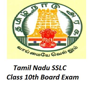 Tamilnadu SSLC Time Table 2017 TN 10th Exam Date Sheet 2017