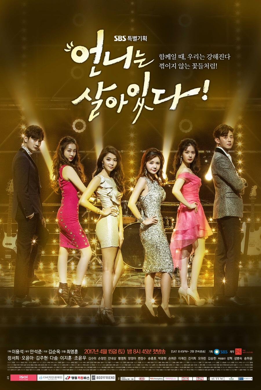 Nonton drama korea Unni Is Alive sub indo 2017