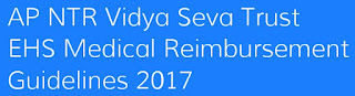 AP NTR Vidya Seva Trust EHS Medical Reimbursement teacher4us.com