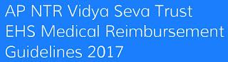 AP NTR Vidya Seva Trust EHS Medical Reimbursement teacher4us.com