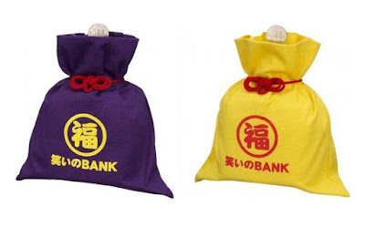 Bag Coin Bank