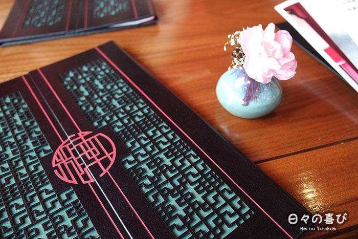 carte élégante salon de thé tang xuan