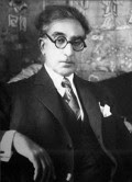 Chronology by C.P. Cavafy