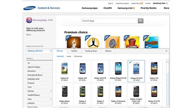 Samsung Galaxy S IV Mini to follow S IV launch, spotted on Samsung's UK website