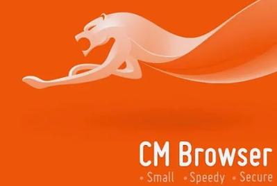 Android için Reklam Engelleyici ve Güvenli Browser Önerisi: CM Browser
