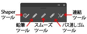 shaper_tool_palette