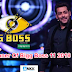 Bigg Boss 11 Winner Name , Runner Up & Prize Money Details 2018 | Shilpa Shinde Bigg Boss 11 Winner