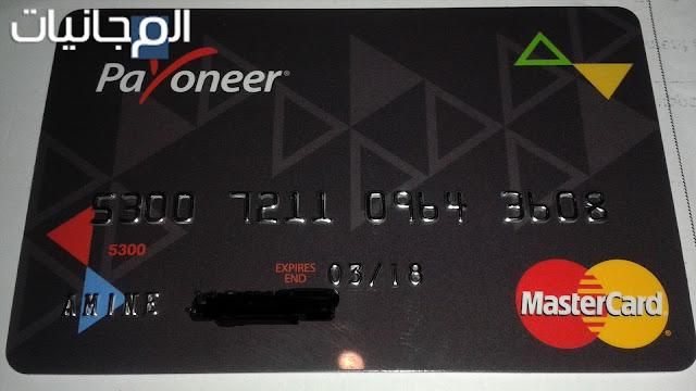 الحصول على بطاقة بنكية ماستر كارد من شركة بايونير و 25 دولار مجانا