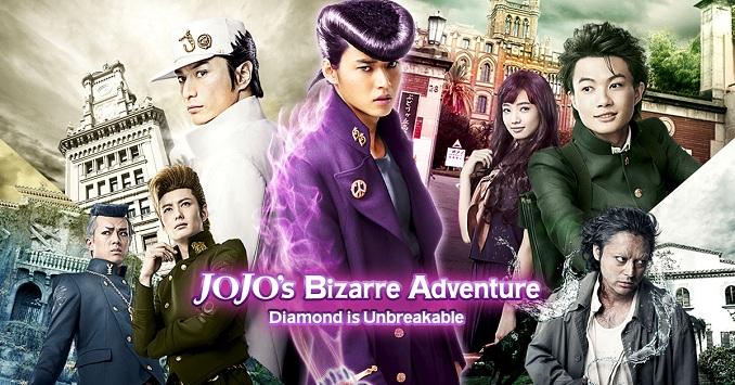 Josuke Higashikata adalah putra dari Joseph Joestar. Dia memiliki Stand (kekuatan super) yang disebut Crazy Diamond. Kekuatan yang dimilikinya memungkinkan dia untuk memulihkan atau memperbaiki benda-benda atau binatang yang rusak. Josuke Higashikata dan teman-temannya berperang dengan pengguna Stand lainnya.