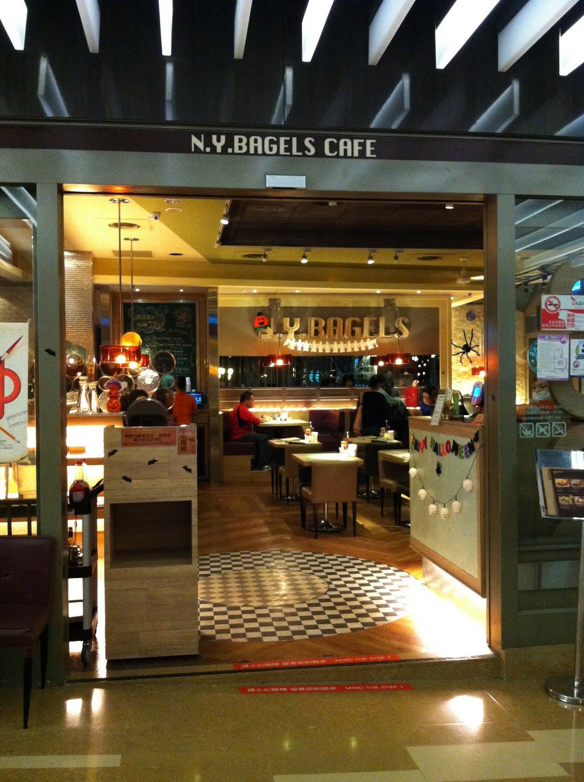 Ny Bagels Cafe Taipei