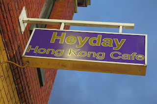 HeyDay Hong Kong Cafe