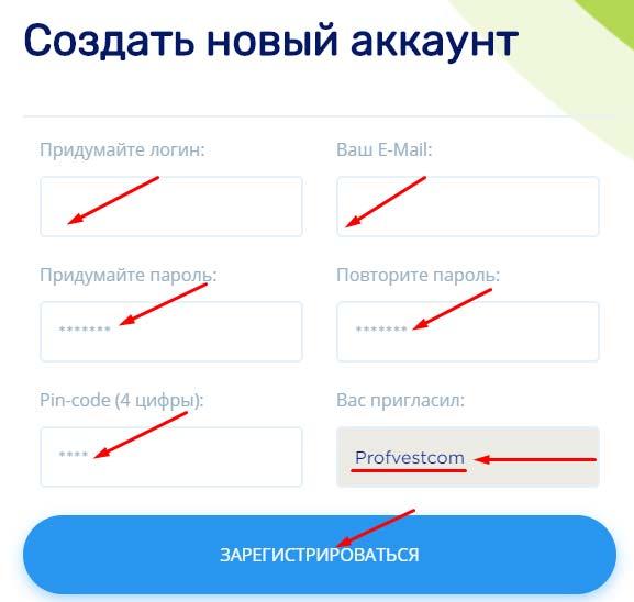 Регистрация в Fenucis 2