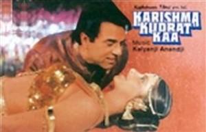 Karishma Kudrat Ka 1985 Songs PK, Karishma Kudrat Ka 1985 Mp3 Songs Download, Karishma Kudrat Ka 1985 Bollywood Mp3 Songs Pk, Karishma Kudrat Ka 1985 Movie Songs, Karishma Kudrat Ka 1985 PK Songs, Karishma Kudrat Ka 1985 Songs
