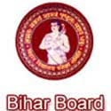 Bihar School Examination Board Jobs