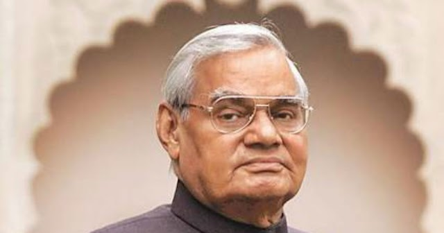 Former Prime Minister of India, Atal Bihari Vajpayee Died at AIIMS, Delhi.