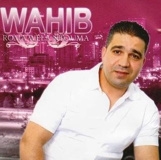 Wahib-Roma Wela Ntouma