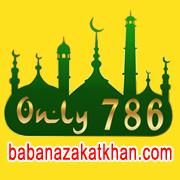 Tantrik Baba Ji in India Punjab Ludhiana +91-99145-22258 +91-89689-15987 http://www.babanazakatkhan.com