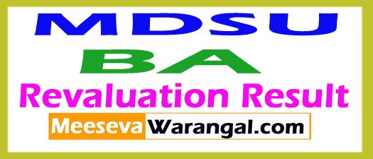 MDSU BA Revaluation Result 2017