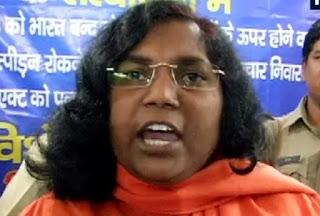 Savitri Bai Phule (Former BJP Leader) From Uttar Pradesh, Joins Congress