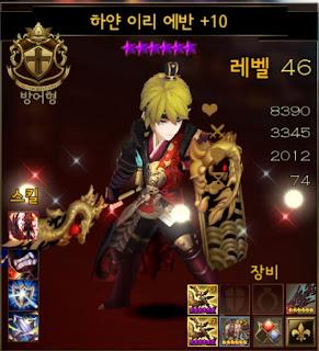Seven Knights Guide Awakening Heroes Evan