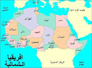 تحميل اطلس العالم باللغة العربية مجانا pdf