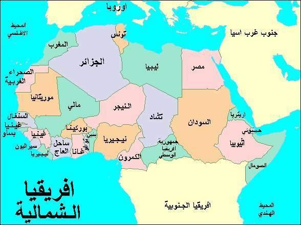 تحميل اطلس خرائط العالم مجانا
