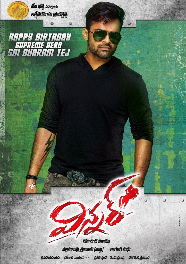 Winner Telugu