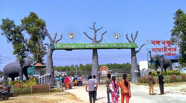 Bangabandhu Sheikh Mujib Safari Park | Gazipur || Bangladesh